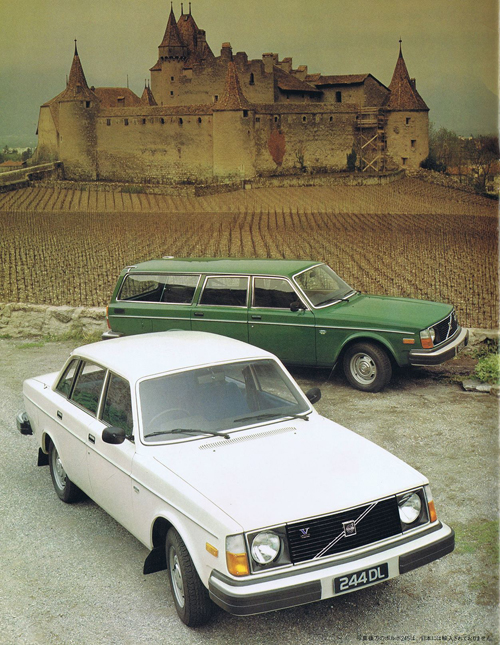 1978 - Volvo 244 and Volvo 245