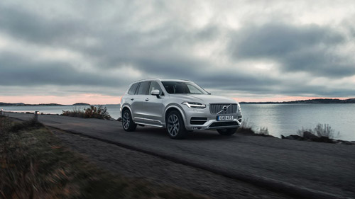 2016 - Volvo XC90 at Järkholmsvägen in Hovås -  Askim, south of Göteborg (Dejan Sokolovski Photography)