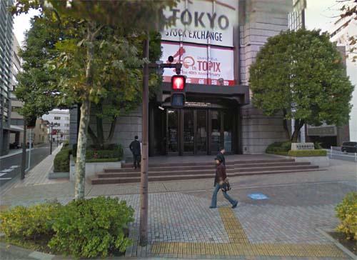2013 - Tokyo Stock Exchange at 2-1 Nihombashi in Kabutocho, Tokyo, Japan (Google Streetview)