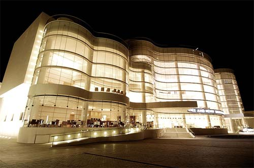 The Renée and Henry Segerstrom Concert Hall